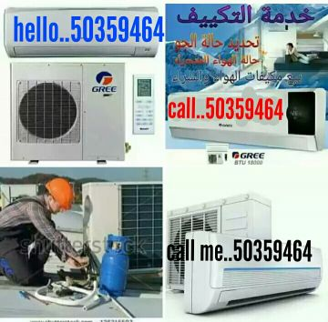 please call me..(50359464).. AC/ Selling