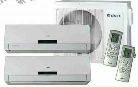 Gree Same like new Ac available sale buy