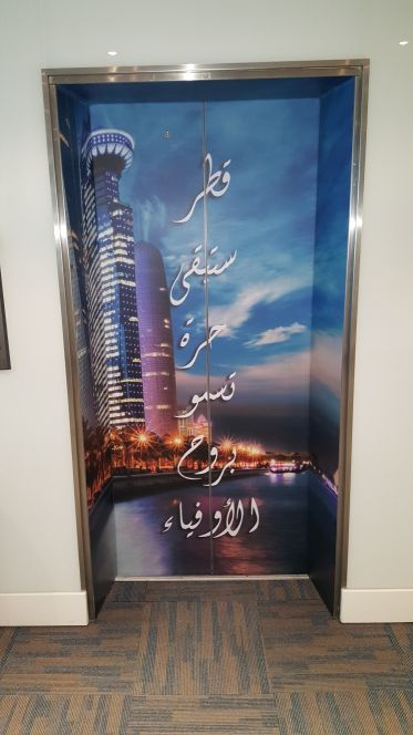 Land for sale in Old Rayyan