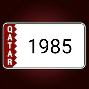 looking for 1985 number plate