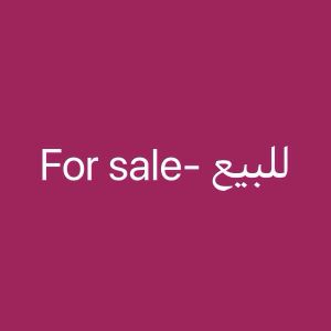Land from sales