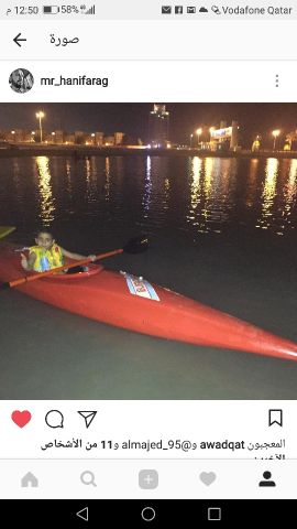 kayak for 200 qr only