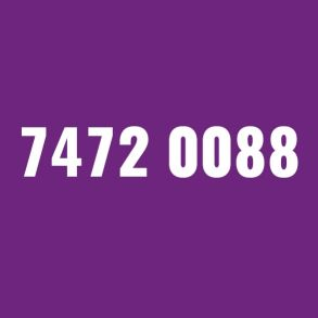 FANCY MOBILE NUMBER FOR SALE 74720088