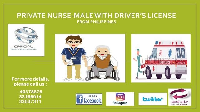 Male Nurse from Philippines