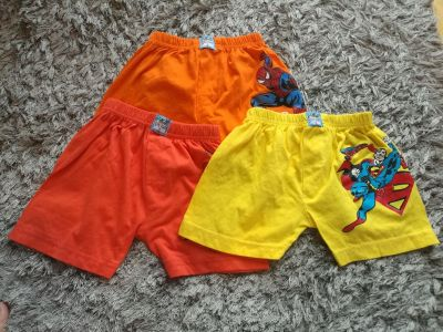 Kids Shorts All New