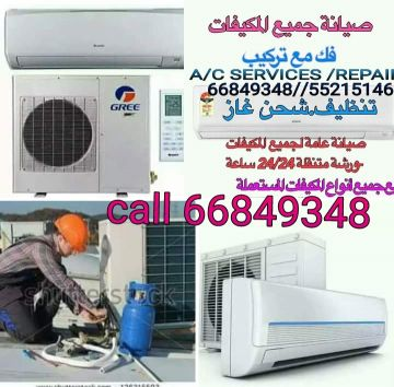 A/C fixing,ripearing Buying and selling
