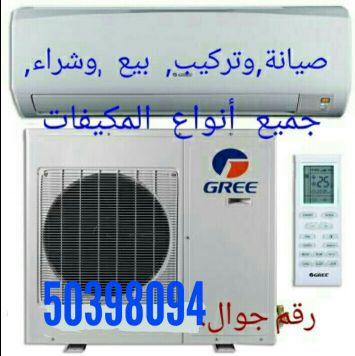 A/C Selling and Fixing Services