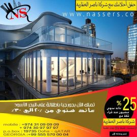 Nasser real estate company in Qat&Georgi