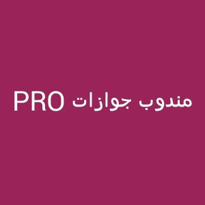 public relations officer