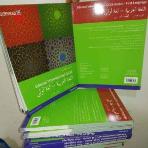 selling Arabic language Edexcel books 30