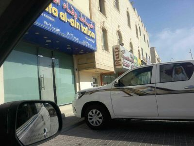 2work offices for rent in al Azizia !