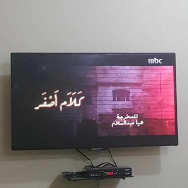 for sale TV