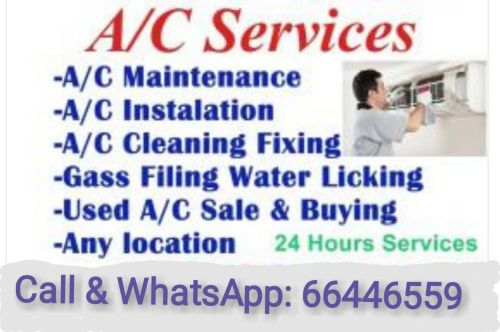 Sale and buy AC
