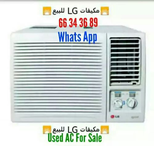 very good quality a / c for sale