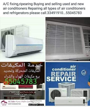 AC SELL*SERVICES