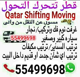 moving shifting carpenter transportation