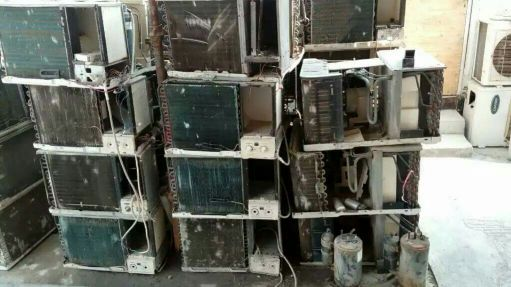 we are buying damage ac please contact m