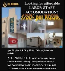 fully furnished Labour Camp for rent