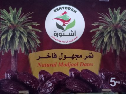 High quality Jordanian dates