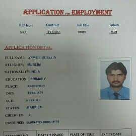 house driver with doha and gcc license