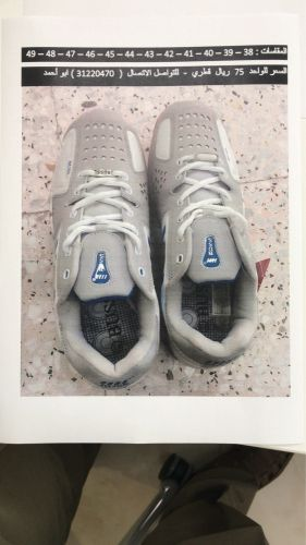 Sport shoes for s