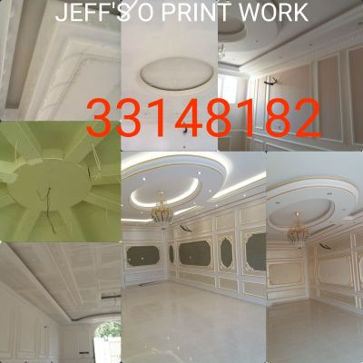 Jeff's and pinde work