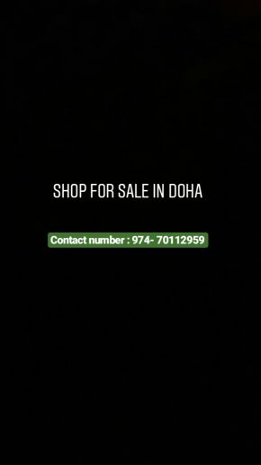 shop for sale in doha