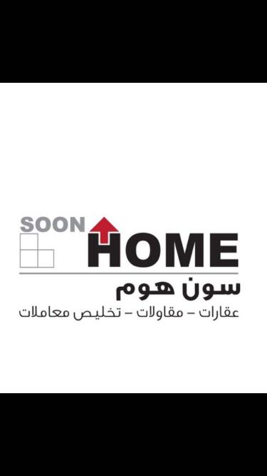 soon home general services