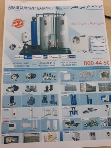 Arabi qatar company for watar heater sys