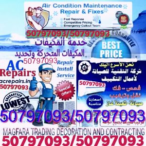 A/C selling and fixing,24 hours work