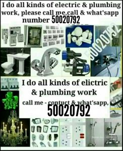 I do all kinds of electric@plumbing work