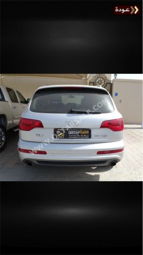 for sale Q7