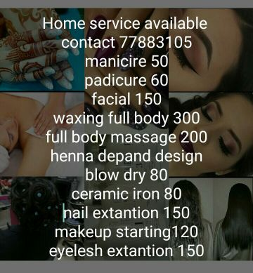 home service  available