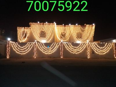 Our shop- Siddique Light