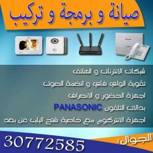 install & troubleshoot internet