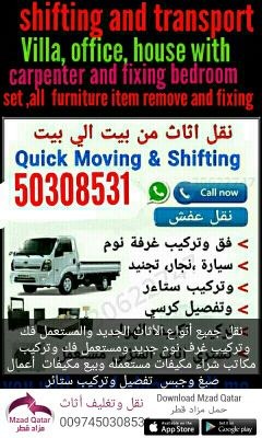 i will do shifting and transport pickup