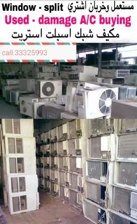 ac maintenance and repair service