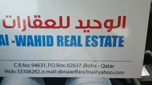 For sale Comercial land at wakra