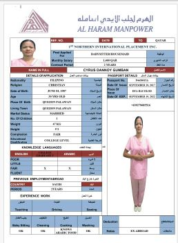 available biodata from philippines