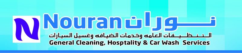 Noran General cleaning