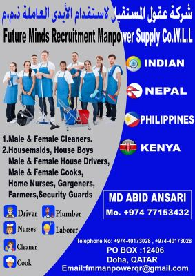 WE SUPPLY ALL MANPOWER PERSONNELS