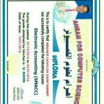 Recruitment of Sudanese Accountant