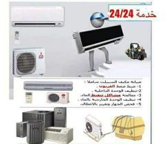 Maintenance of air conditioners and ..