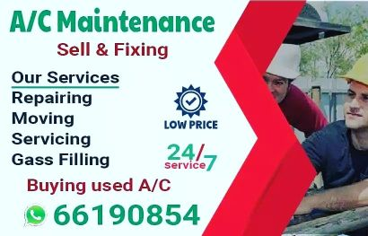 A/c maintenance available..Call-66190854