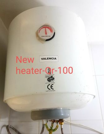 WATER HEATER. URGENT SALE