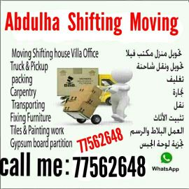 we are moving shifting company