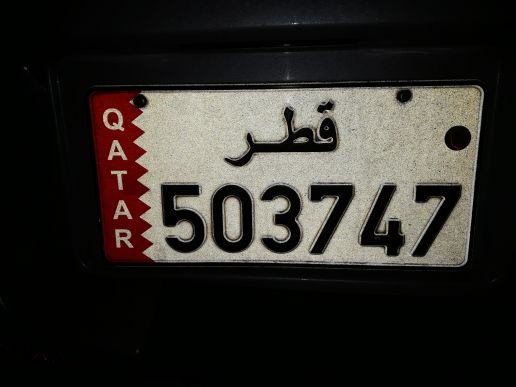 Plate No : 503747 for sale