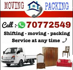 MOVING 70772549