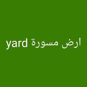 yardtfor rent at industrial area