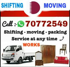 MOVING WORKS 70772549 ☎